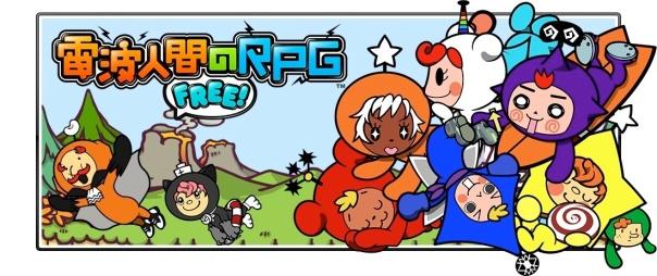 denpa-ningen-RPG-free