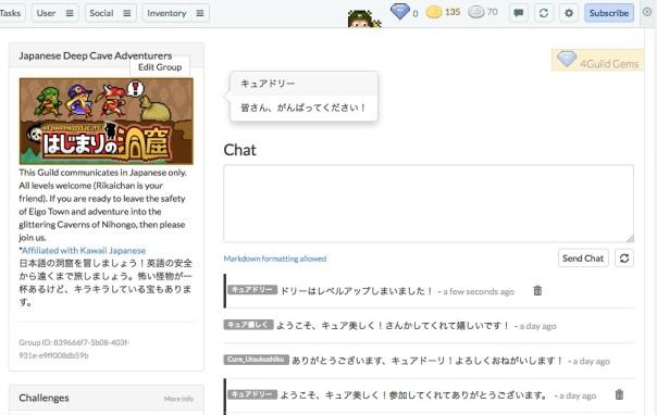 Habit-RPG-kawaii-Japanese-guild