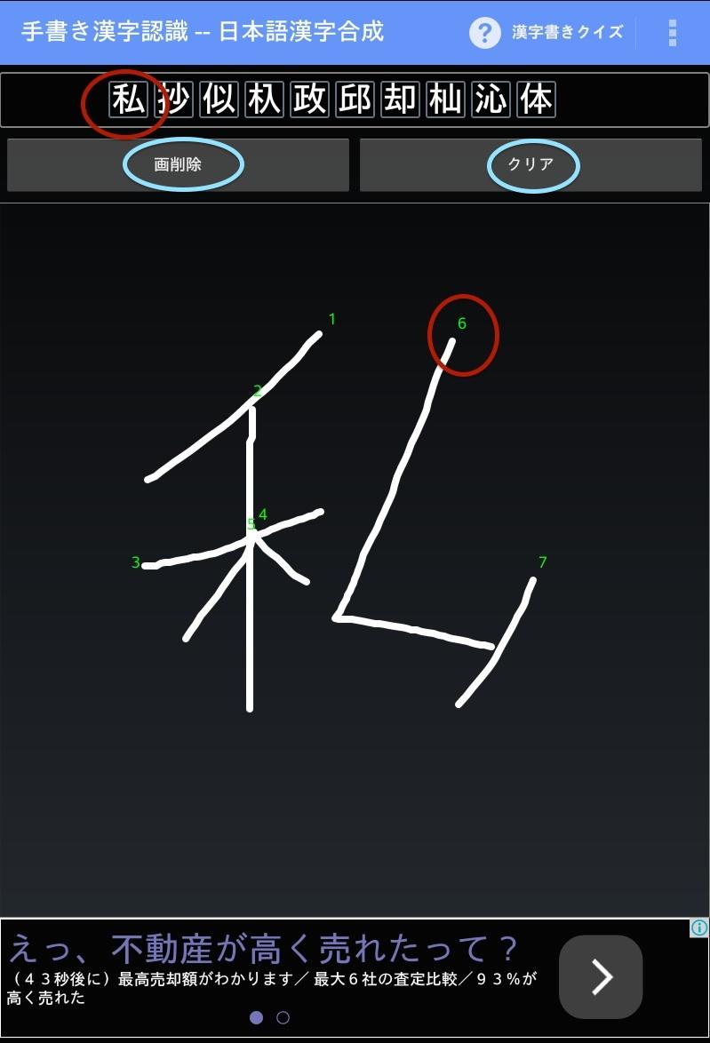 Kanji   Kawaii Japanese Language Learning