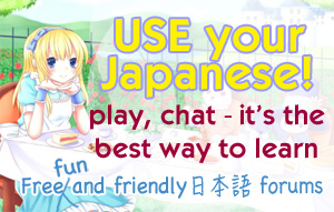 japanese‐forums